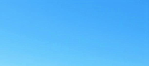 Coastal Road Trip - Sky